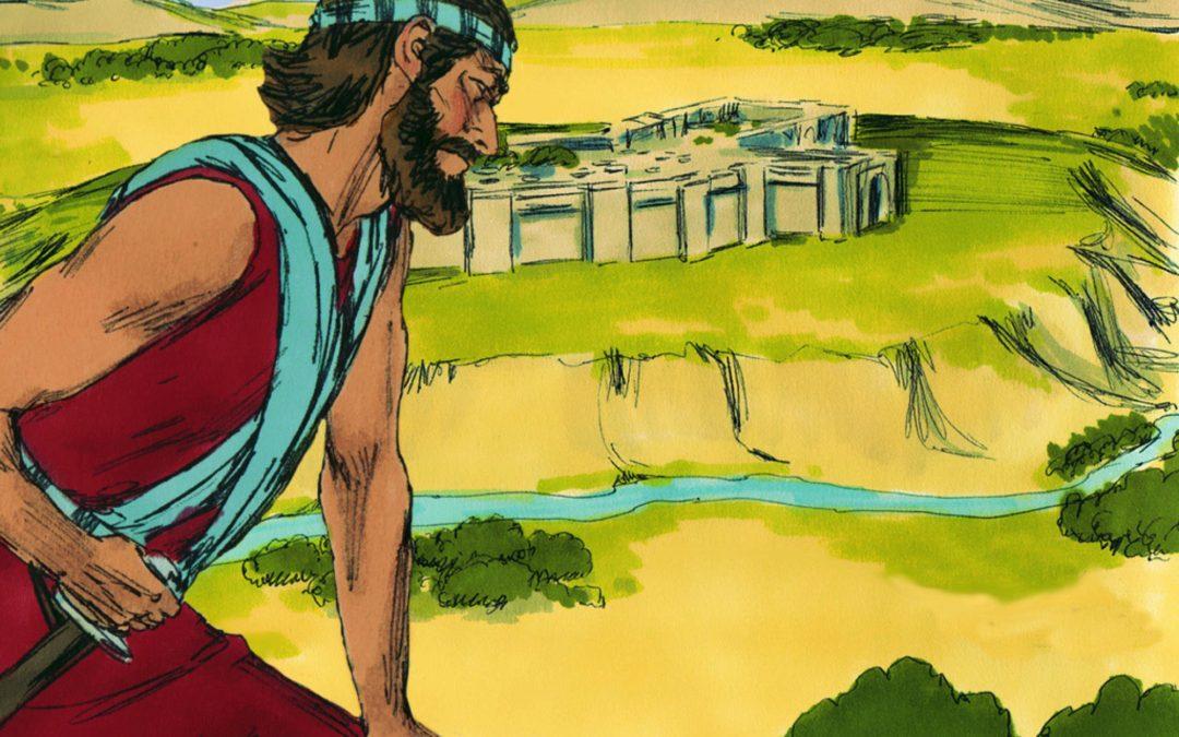Rahab & the Spies (Joshua 2)