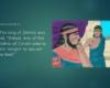 The Spies & Rahab - Joshua 2-1-24-Slide5